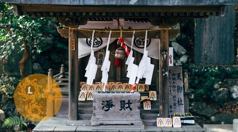 Paganisme: Het Shintoïsme